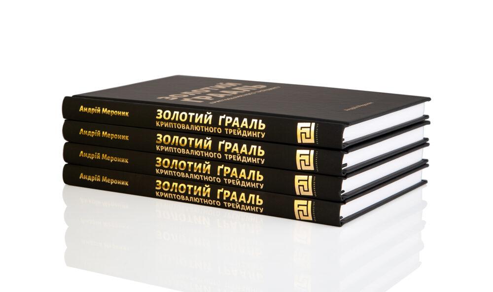 Кілька книг